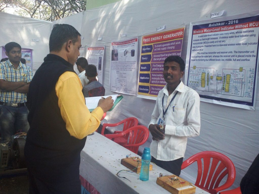 Project presentation by the department students in 'Aviskar Competition 2016-17' at Ahmednagar college on 17th December 2016