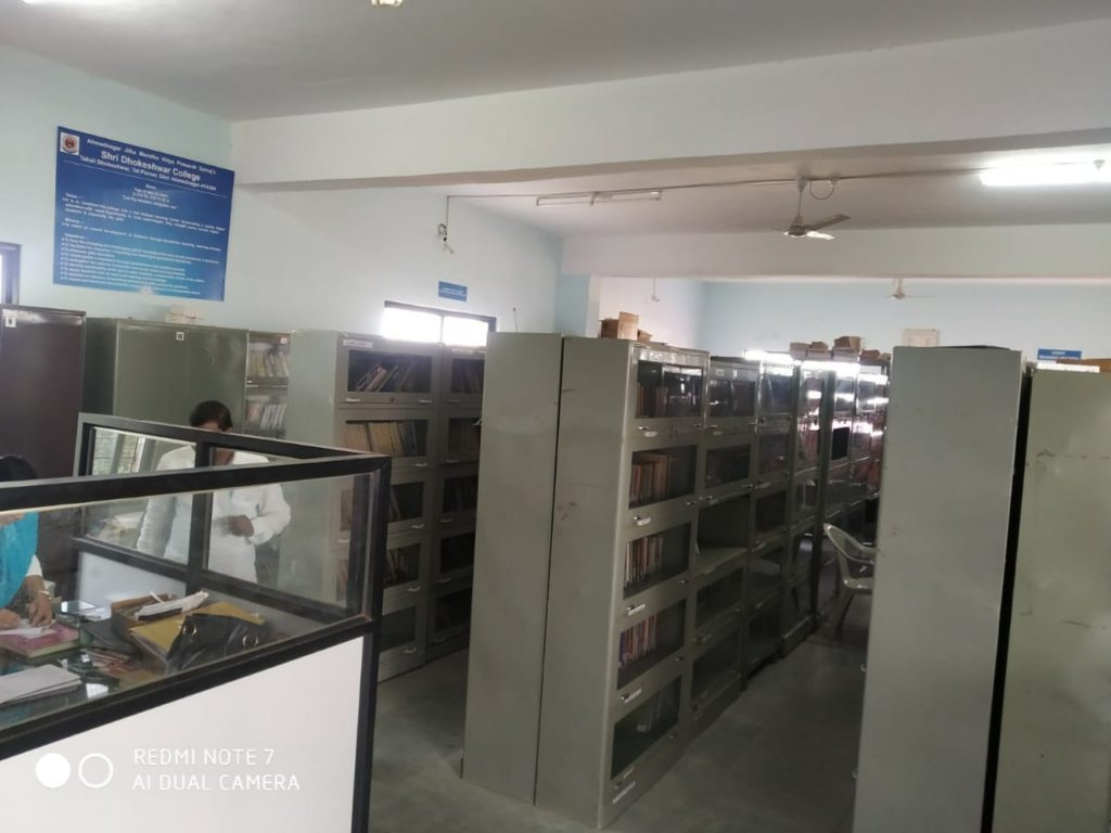 3. Library Stack room
